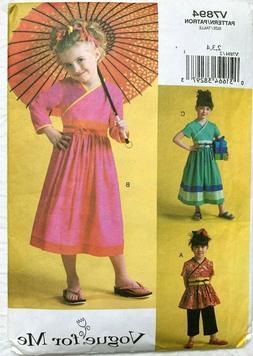 NEW Vogue for Me Sewing Pattern 7894 V7894 Children's Dress
